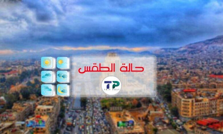 توقعات الطقس في سوريا
