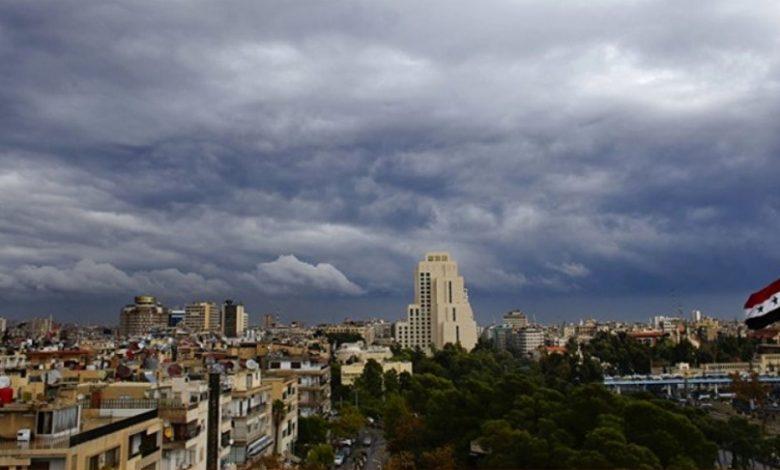حالة الطقس المتوقعة في سوريا