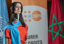 """صورة مغربية الولادة والصنع.. تعرف على """"شامة"""" أول امرأة روبوت عربية تتجه نحو العالمية (صور/ فيديو)"""