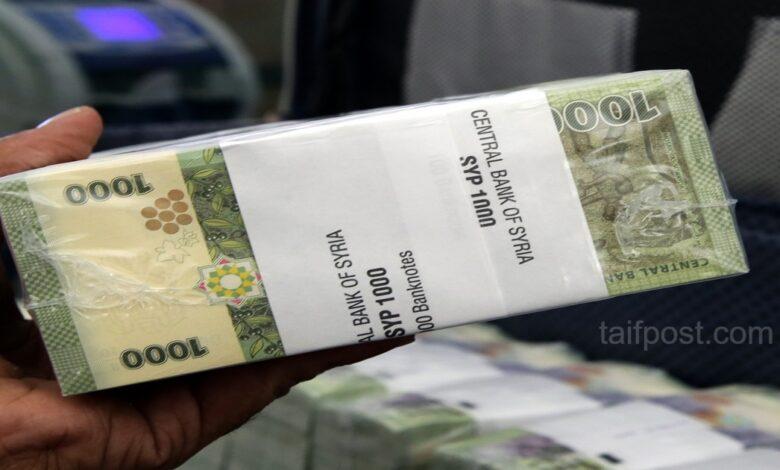 الليرة السورية أدنى سعر مقابل الدولار