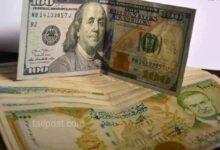 صورة الليرة السورية تنخفض لمستوى قياسي جديد مقابل الدولار وارتفاع بأسعار الذهب محلياً وعالمياً