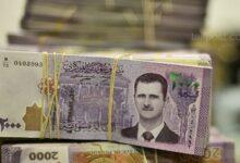 صورة الليرة السورية تسجل رقم قياسي جديد مقابل الدولار وهبوط لافت في سعر أونصة الذهب عالمياً