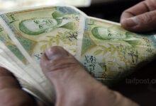 صورة سعر تاريخي جديد تسجله الليرة السورية مقابل الدولار وارتفاع قياسي بأسعار الذهب في سوريا