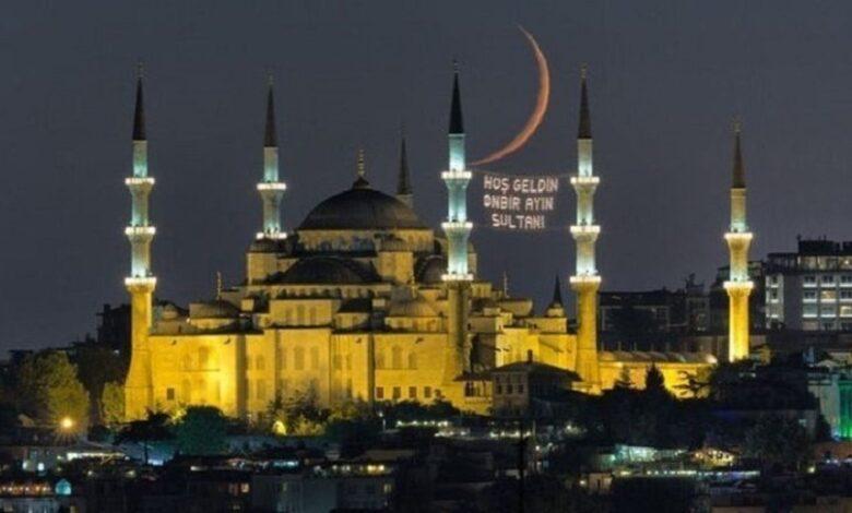 تركيا موعد شهر رمضان