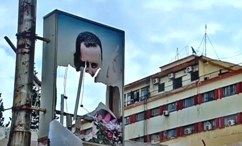 حملة جديدة ضد ترشح بشار الأسد