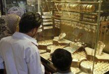 """صورة سعر غرام الذهب في سوريا يسجل أرقاماً قياسية و""""السعر الرسمي"""" مجدداً أعلى من السوق السوداء!"""