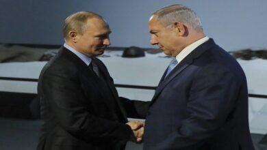 """صورة اجتماع أمني عاجل للحكومة الإسرائيلية لمناقشة عرض روسي """"سري"""" مقدم لإسرائيل بشأن سوريا.. إليكم مضمونه!"""