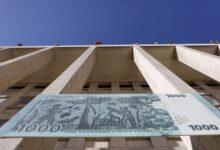 """صورة """"المركزي السوري"""" يصدر بياناً حول الأنباء المتداولة عن طرحه ورقة نقدية من فئة 10 آلاف ليرة سورية"""