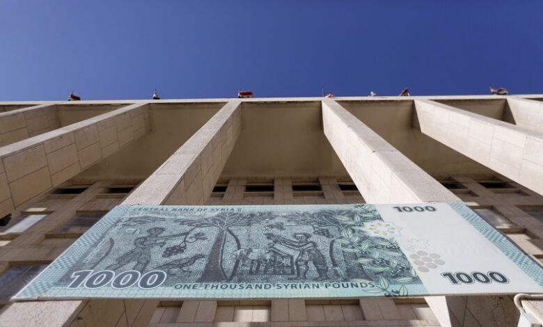فئة 10 آلاف ليرة سورية