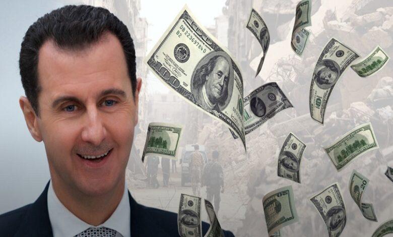 لمد خزينة بشار الأسد بالدولار