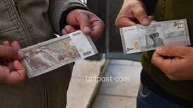صورة استمرار ارتفاع أسعار المواد الغذائية في سوريا بالتزامن مع انخفاض الليرة.. إليكم آخر الأسعار في السوق!