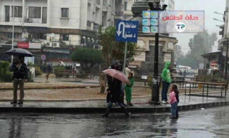 الطقس في سوريا توقعات