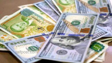 صورة الليرة السورية تواصل تدهورها مقابل الدولار وأسعار الذهب تسجل ارتفاعاً كبيراً محلياً وعالمياً
