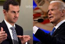 """صورة """"استراتيجية جديدة"""".. معهد أمريكي يتحدث عن 4 عوامل ستدفع """"بايدن"""" لإزاحة """"بشار الأسد"""""""