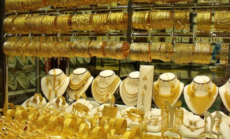 سعر مبيع غرام الذهب الرسمي في سوريا