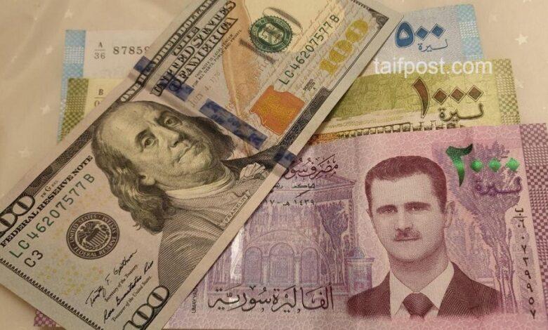 قيمة الليرة السورية الدولار