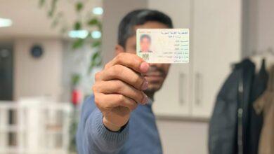 صورة أنباء عن توجه النظام السوري لفرض مبلغ 100 دولار رسم تبديل البطاقة الشخصية لمن هم خارج سوريا