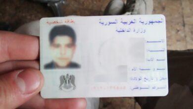 صورة نظام الأسد يصدر قانوناً جديداً يُلزم فيه السوريين على تجديد البطاقة الشخصية!