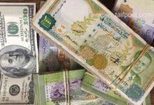 صورة ارتفاع قياسي تسجله الليرة السورية أمام الدولار والعملات الأجنبية وانخفاض بأسعار الذهب محلياً