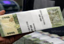 صورة ارتفاع قياسي تسجله الليرة السورية مقابل الدولار والعملات الأجنبية وانخفاض ملحوظ بأسعار الذهب محلياً
