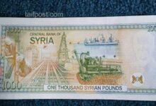 صورة ارتفاع قياسي تسجله الليرة السورية أمام الدولار والعملات الأجنبية وانخفاض ملحوظ بأسعار الذهب محلياً