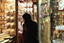 صورة انخفاض السعر الرسمي لمبيع غرام الذهب في سوريا إلى مستويات قياسية جديدة!