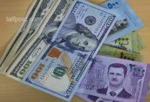 صورة انخفاض في قيمة الليرة السورية مقابل الدولار وارتفاع ملحوظ بأسعار الذهب محلياً وعالمياً