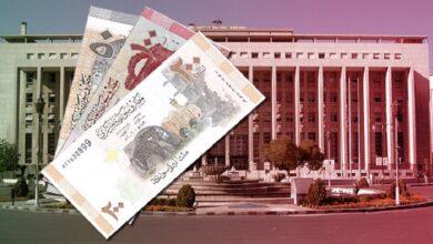 صورة تعيين حاكم جديد للمصرف المركزي وخبير اقتصادي يتحدث عن فرصة ذهبية أمام السوريين للتخلص من الليرة!