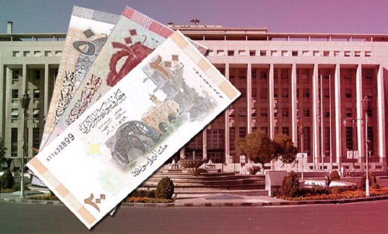 تعيين حاكم جديد للمصرف المركزي