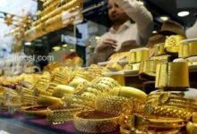 صورة سعر غرام الذهب الرسمي في سوريا يتساوى مع سعره في السوق السوداء لأول مرة منذ أسابيع!