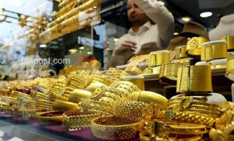 سعر الذهب الرسمي في سوريا