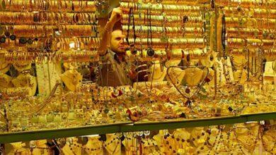 صورة سعر مبيع غرام الذهب الرسمي في سوريا ينخفض إلى مستويات جديدة!