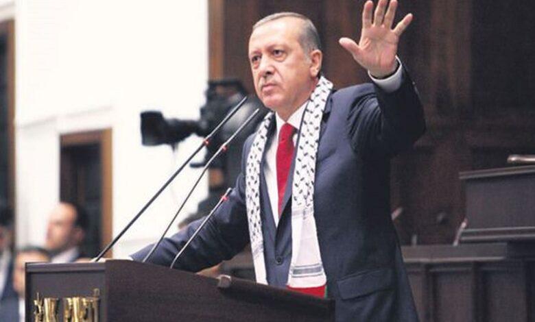أردوغان فلسطين