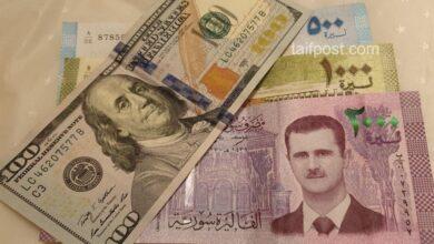 صورة انخفاض تسجله الليرة السورية أمام الدولار والعملات الأجنبية وارتفاع ملحوظ بأسعار الذهب محلياً وعالمياً