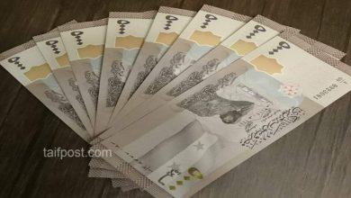 صورة انخفاض ملحوظ بقيمة الليرة السورية أمام الدولار والعملات الأجنبية وارتفاع بأسعار الذهب محلياً وعالمياً
