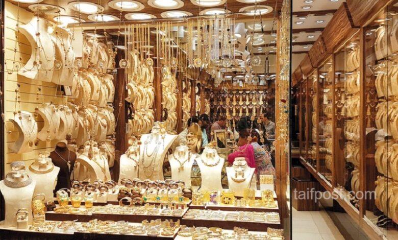 انخفاض يسجله سعر مبيع غرام الذهب