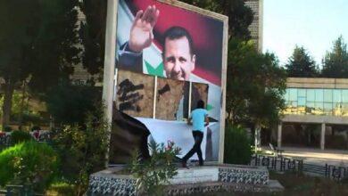 """صورة """"صلاحية نظام الأسد انتهت"""".. صحيفة تتحدث عن صيغة جديدة للحل في سوريا"""