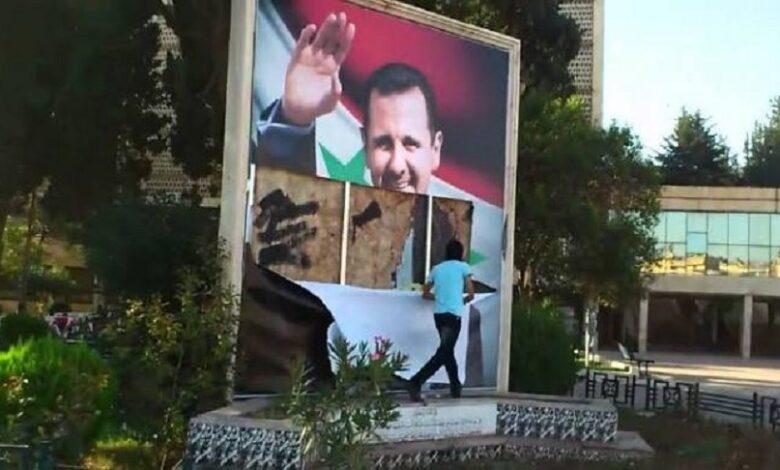 صيغة جديدة للحل في سوريا