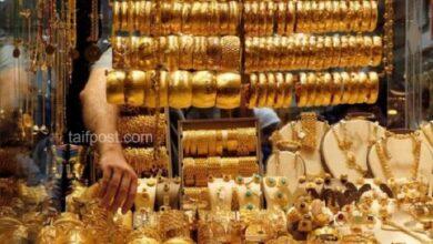 صورة سعر مبيع غرام الذهب الرسمي يسجل ارتفاعاً كبيراً في الأسواق السورية اليوم!