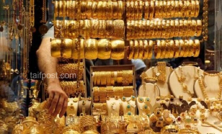 غرام الذهب الرسمي الأسواق السورية