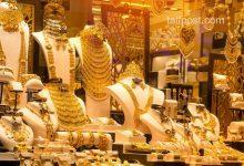 صورة ارتفاع ملحوظ يسجله سعر مبيع غرام الذهب الرسمي في الأسواق السورية متأثراً بسعر الذهب العالمي!