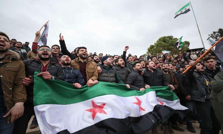 مجلس تحالف قوى الثورة