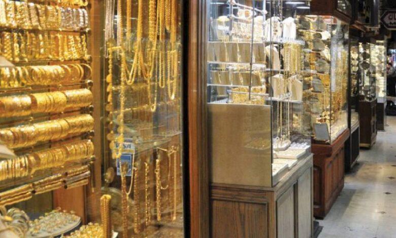 أسعار الذهب الأسواق السورية انخفاض