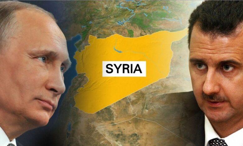 الحل على الطريقة الروسية سوريا