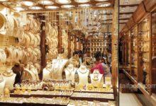 صورة انخفاض قياسي تشهده أسعار الذهب في الأسواق السورية متأثرة بسعر الذهب العالمي!