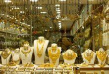 صورة انخفاض قياسي تسجله أسعار الذهب في الأسواق السورية اليوم متأثرة بسعر الذهب العالمي!