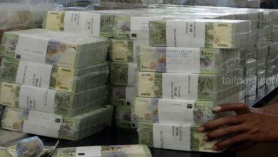 صورة انخفاض تسجله الليرة السورية اليوم أمام الدولار والعملات الأجنبية وارتفاع بأسعار الذهب محلياً