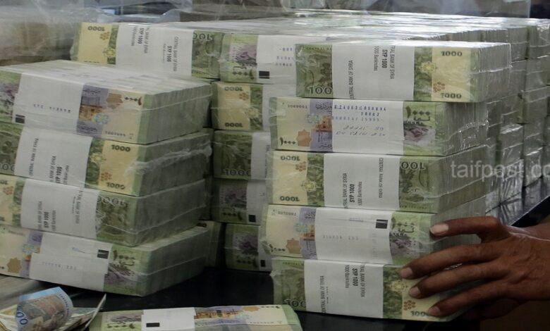 الليرة السورية اليوم أمام الدولار