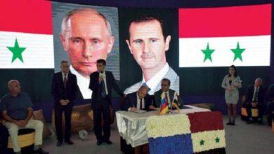 """صورة """"موقف روسي جديد"""".. القيادة الروسية تتحدث عن إجراء انتخابات رئاسية مبكرة في سوريا"""