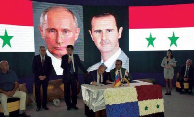 انتخابات رئاسية مبكرة سوريا